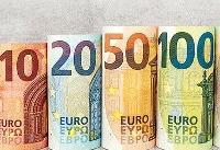 یورو در بانکها به زیر ۱۵,۰۰۰ تومان برگشت