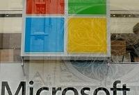CORRECTED: Microsoft workers demand it drop $480 million U.S. Army contract