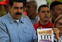موافقت مادورو با کمکهای اتحادیه اروپا به ونزوئلا