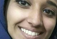 پدر هدی مثنی، عروس داعش، از کاخسفید شکایت کرد