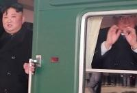 کیم جونگ اون بری دیدار با ترامپ با قطار راهی ویتنام شد