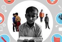 موشنگرافی / وضعیت بازماندگان از تحصیل در ایران