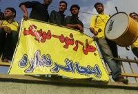 حرکت زشت و توهینآمیز هواداران نفت مسجد سلیمان علیه پرسپولیس! + عکس