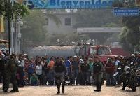 Venezuela border tensions turn violent amid aid distribution bid