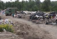 مازندران بدون زباله میشود؟