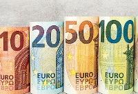 قیمت روز ارز مسافرتی/ یورو ۱۴ هزار و ۴۵۷ تومان شد