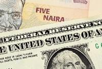 اشتباه گوگل، بازار ارز نیجریه را به هم ریخت!