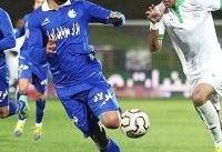 نکات آماری دیدار تیمهای استقلال - ذوبآهن/ جدالی به قدمت ۴۵ سال