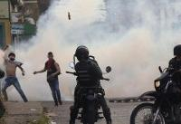 Venezuelan police fire teargas after clashes break out on border