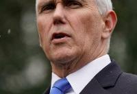 قهرمانپور: نباید از ورود مایک پنس به صحنه سیاست خارجی آمریکا ساده عبور کرد
