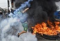 Venezuela troops fire teargas on Colombia border protesters
