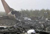 سقوط هواپیمای باربری در هیوستون آمریکا سه کشته برجا گذاشت