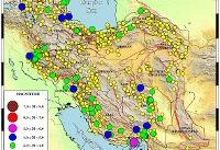 ثبت ۹۶۶ زلزله طی بهمن ماه در کشور