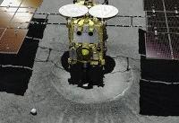 Japanese probe touches down on asteroid in hunt for clues aboutorigin of life