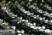 مخالفت مجلس با ارجاع مجدد طرح اصلاح موادی از قانون انتخابات به کمیسیون امور داخلی