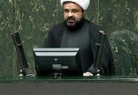 نماینده بوشهر: چرا کسی ناله جانسوز کارگران اخراج شده پارس جنوبی را نمیشنود؟