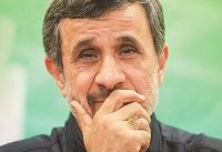 احمدینژادیها جریان سوماند؟