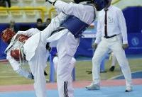 مرحله دوم انتخابی تیم تکواندو ایران اعزامی به یونیورسیاد ۲۰۱۹ برگزار میشود