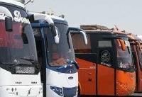 قیمت بلیت اتوبوسها پس از نوروز باید کاهش یابد