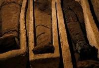 کشف ۴۰ مومیایی ۱۹۰۰ ساله در مصر
