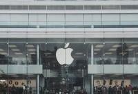 شکایت یک میلیارد دلاری یک دانش آموز از اپل