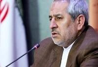 جمهوری اسلامی به نهاد خانواده اهمیت میدهد
