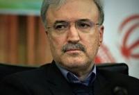 وزیر بهداشت دوشنبه به عراق سفر میکند