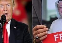 بیاعتنایی ترامپ به سناتورها در مورد خاشقچی