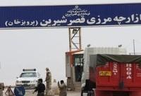 اتاق مشترک ایران و عراق: صادرات ایران به عراق از ترکیه پیشی گرفت