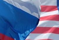 آمریکا بزرگترین سرمایهگذار اوراق قرضه روسی!