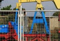 تحریمهای نفتی ثانویه ونزوئلا به تعویق میافتد