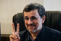 حضور محمود احمدینژاد در آزادی برای تماشای بازی استقلال