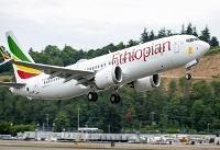 عمان هم پرواز هواپیماهای بوئینگ ۷۳۷ مکس را ممنوع کرد
