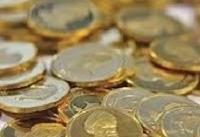 نرخ سکه و طلا در ۲۲ اسفند ۹۷