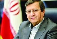 پیام رئیس بانک مرکزی ایران درباره نامگذاری سال ۹۸