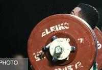 نایبقهرمان وزنهبرداری نوجوانان آسیا: قید وزنهبرداری را زدم