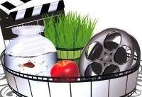 هفت فیلم نهایی اکران نوروز ۹۸ مشخص شدند