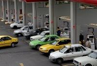 مصرف بنزین در نوروز ۱۲ درصد افزایش می یابد