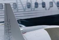 ژاپن استفاده از هواپیماهای بوئینگ مدل مکس را ممنوع کرد