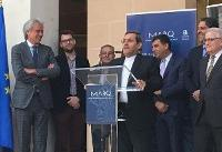 نمایشگاه Â«ایران: مهد تمدن» در اسپانیا گشایش یافت