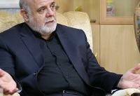 صدور روادید رایگان برای عراقی ها از ۱۲ فروردین آغاز میشود