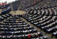 انتقاد شدید پارلمان اروپا از وضعیت حقوق بشر در ایران