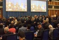 توافق ایران، چین و روسیه در مبارزه با مواد مخدر
