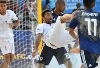 AFC: حذف ناباورانه فوتبال ساحلی ایران و از دست دادن جام جهانی