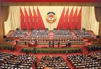 قانون سرمایهگذاری بازرگانان خارجی در چین به تصویب رسید
