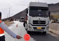 محدودیت ترافیکی جاده های لرستان در ایام نوروز