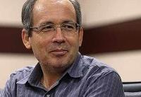 رمان زندگی کمسنترین زندانی سیاسی رژیم طاغوت رونمایی شد