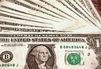 وضعیت اشتغال به کمک دلار آمد