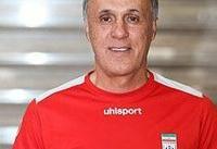 تجلیل از بازیکن پیشین تیم ملی فوتبال ایران و نامگذاری یک زمین