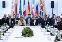 انتشار عکسی از نشستی حول محور برجام از سوی وزارت خارجه روسیه